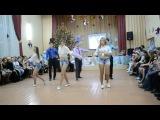 Новый год 11 класс танец